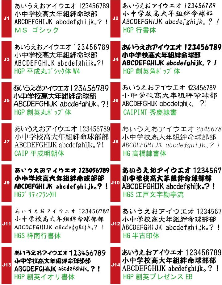 日本語テキスト